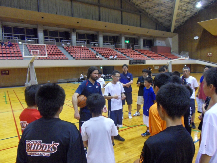 Clinic en Tochigi